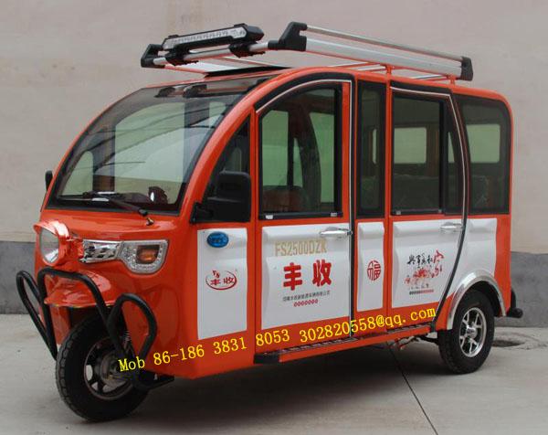 载客电动三轮车,客运三轮电动车,水电三轮车,快递三轮车